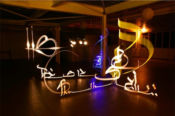 Arabic light calligraphy by Julien Breton
