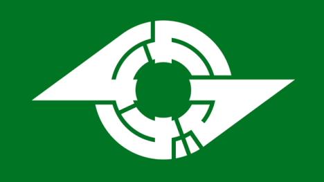 Japanese municipality logos inspiration