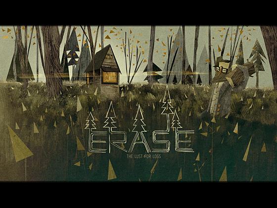 erase_1978