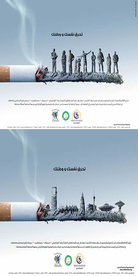 Best Creative Anti-Smoking Ad Campaigns