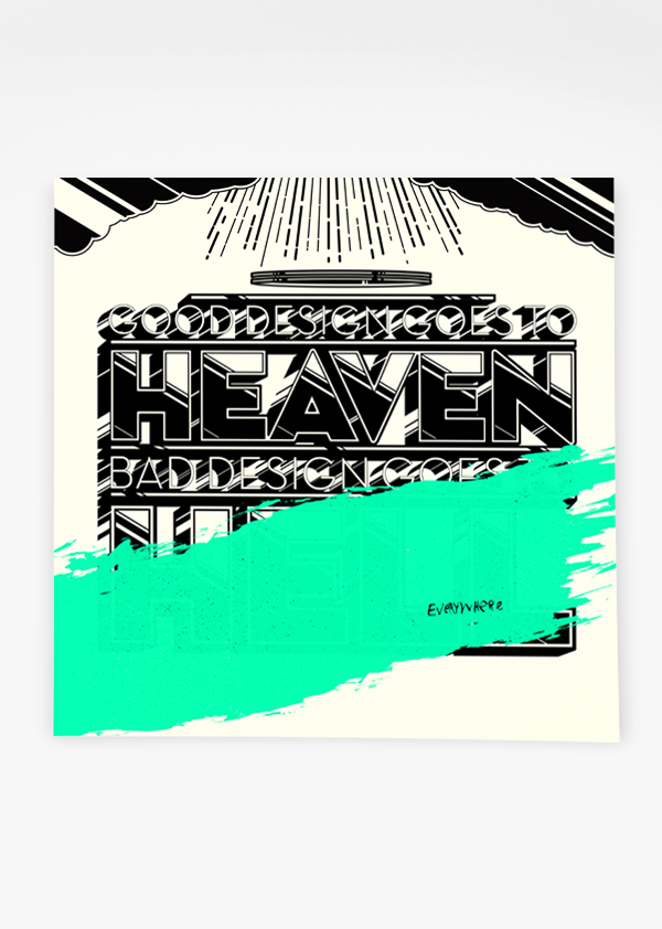 Typography experiments by Bratislav MilenkovicTypography experiments by Bratislav Milenkovic