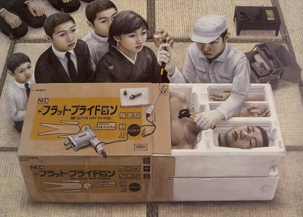 Surrealistic paintings by Tetsuya IshidaSurrealistic paintings by Tetsuya Ishida
