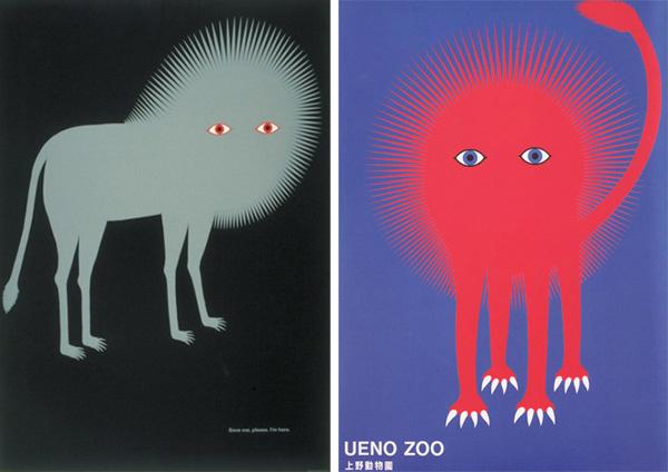 Poster Design by Kazumasa NagaiPoster Design by Kazumasa Nagai