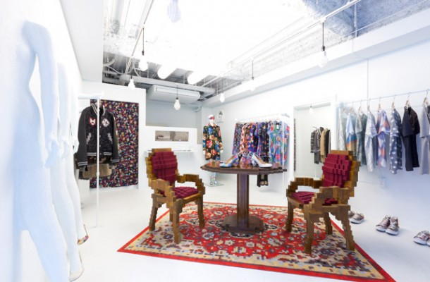 Anrealage pixelled shop