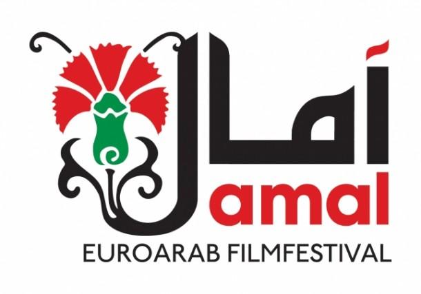 Amal Festival 2011