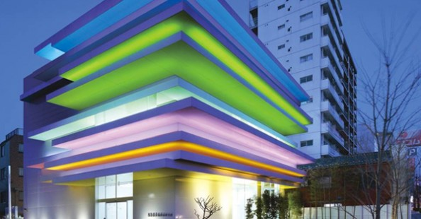 Sugamo Shinkin BankSugamo Shinkin Bank