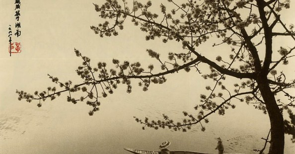 Photographs Look Like Traditional Chinese Paintings