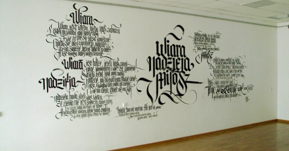 Calligraphy by Adam Romuald KlodeckiCalligraphy by Adam Romuald Klodecki