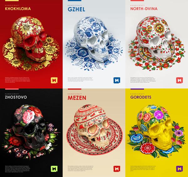 Russian style decorated skulls by Sasha Vinogradova