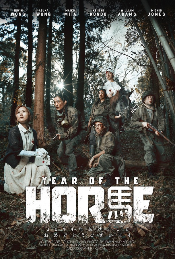 The year of the HorseThe year of the Horse