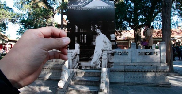Time Travel photos of the Forbidden City